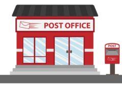 De ce oficiu poștal aparțin??